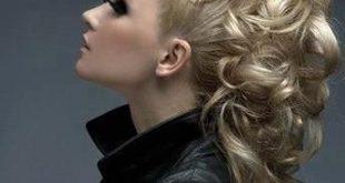 Neu hübsche lockige Frisuren für Prom